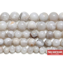 Free Shipping Natural Stone White Crazy Agates Round Loose Beads 4 6 8 10 MM Pick Size for Jewelry Making(China)