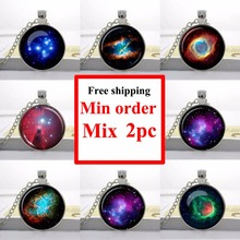 Starry Sky Pendant Nebula Necklace Galaxy Space Universe Pleiades Star Cluster Pendant Gifts Friend Glass Necklaces Jewelry HZ1