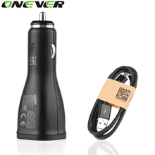 Onever Quick Charge USB Fast Charging Car Charger with Cable For Iphone Samsung Mobile Car Charger