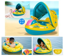 Free shipping.Baby Inflatable Swimming Float Inflatable Seat Boat Ring for Swim Pool with Adjustable Sunshade children boat(China)