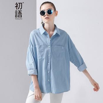 Toyouth camisas 2017 primavera nuevas mujeres turn down algodón de cuello de color sólido ocasional flojo de manga larga blusa