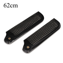 Dynam 62mm Carbon Fiber Tail Blade For 450 Helicopter Pro.0621 RC Helicopter Spare Parts Accessories