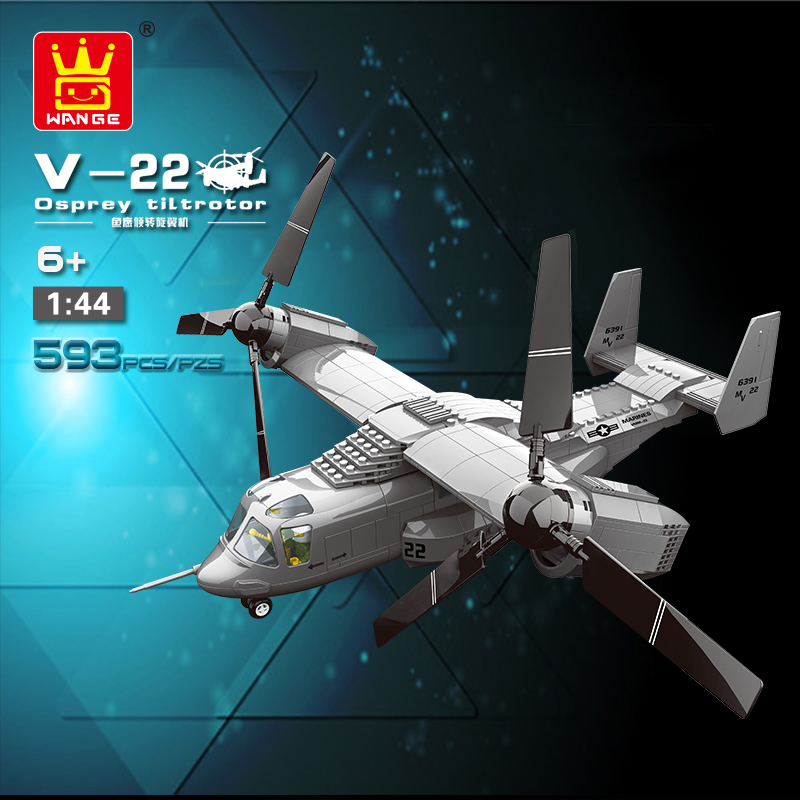 V-22 Osprey Tiltrotor Aircraft 593pcs Building Blocks Bricks Military Plane Constructor set Toys for Children Compatible Brick<br>