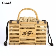 OUTAD Solid Color Square Bamboo Bags Woven Bag Fashion and Unique Handbag Women Hollow Out Hand Bag For Traveling and Shopping(China)