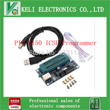 Free Shipping  5pcs/lot PIC K150 ICSP Programmer USB Automatic Programming Develop Microcontroller + USB ICSP cable 100% new
