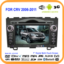 Navigator Car DVD Radio GPS Player 1024 touch screen 7'' Quad Band  Android 5.1 Mirror Link quad band tv For Honda CRV 2006-2011