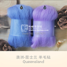 strip sheep wool hand spinning wool roving needlework Wool felt wool strip poke fun handmade diy materials set bag purple system(China)