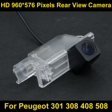 PAL HD 960*576 Pixels Parking Rear view Camera For Peugeot 301 308 408 508 Waterproof Reverse Backup Camera