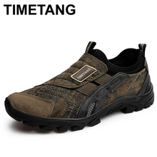 TIMETANG New classic men shoes outdoors casual men shoes fashion breathable men shoes shoes for men NX038(China)