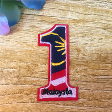New Arrival 10pcs/lot Footballer Polo Shirt No.1 Number Patches Handmade Iron-On Press Fabrics Clothes Patch For Clothing(China)