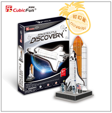 Educational toy 1pc CubicFun Discovery spacecraft 3D paper DIY jigsaw puzzle assembling model building kits children gift toy