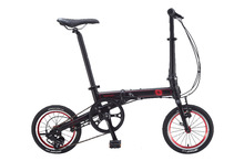 14'' Folding Bicycle Alloy Super light 8 Speed Hub Front 2/Rear 4 Perlin Pedal Folding Bike Hard Frame Double V Brake Bilateral