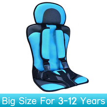 Baby Safety Car Seat Kids Chairs In Car Big Size For 3-12 Years Old 0-35kg Children Cotton Car Seats Infant Safe Seat Cushion