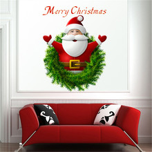 20*27CM Mini Size Santa Christmas Wall Sticker Quote Wall Decals Art Decorative Shop Glass Window Sticker Bedroom Home Decor(China)