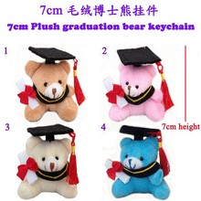 100 pcs/lot, 7cm plush graduation teddy bear keychain, stuffed graduation teddy bear, 4 colors available to choose
