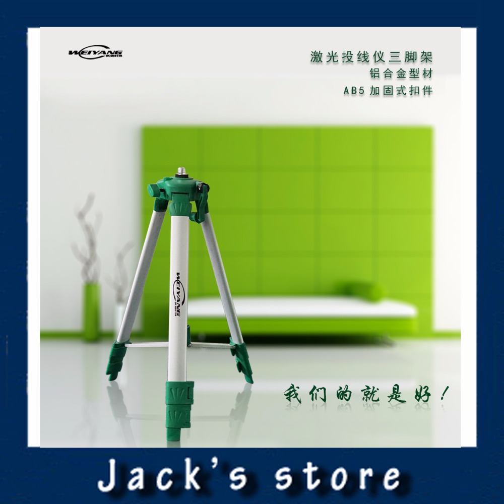 120cm Aluminum Tripod, laser level Tripod .aluminum tripod Adjustable Tripod, 5/8 adapter<br>