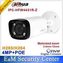 Original Dahua IPC-HFW4431R-Z replace IPC-HFW4300R-Z motorized VF lens network POE IP H.265 bullet camera 4MP DH-IPC-HFW4431R-Z