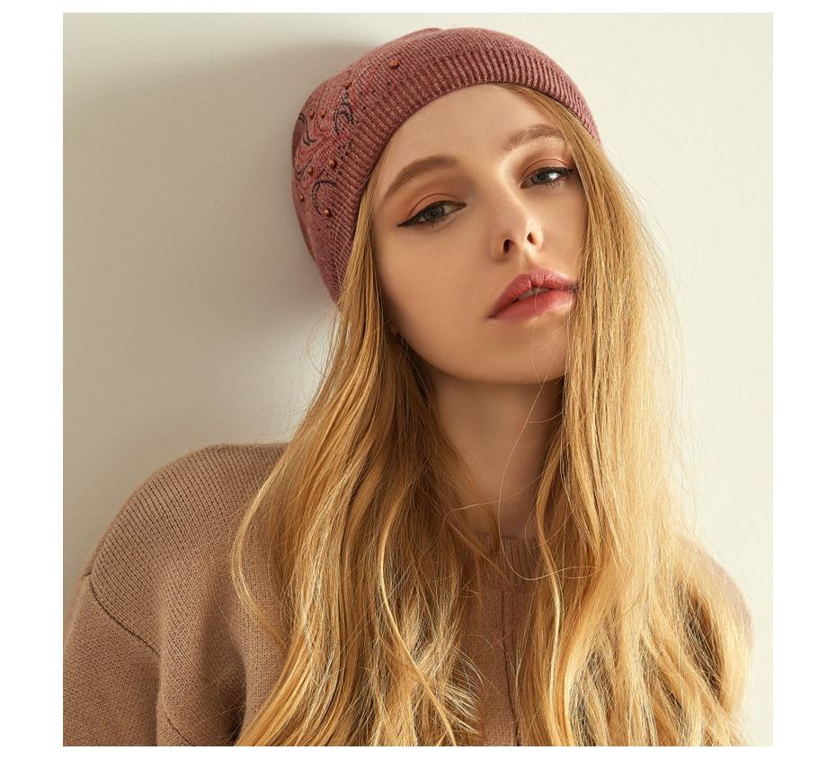 قبعات صوف للنساءبالوان متعددة 15