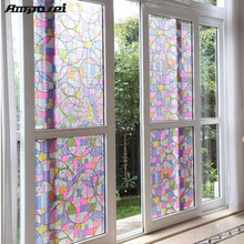 45x200cm Privacy Textured Static Cling Stained Glass Window Film Home Decor UV Anti Glass Film Window Sticker -45(China)