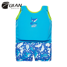New Children Life Jacket for 1-6 Years Old Boys Life Vest to Learn Swimming Equipment Floating Clothes Large Buoyancy Vest