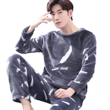 Buy Men's Pajamas Winter Mens Pajama Sets O-Neck Long Sleeve Pyjamas Men Sleepwear Thick Warm Coral Fleece Pajamas Male Homewear for $27.99 in AliExpress store