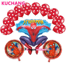 Buy 13pcs/lot spiderman balloon Latex Polka Dots Balloon spider man party inflatable helium foil balloons birthday party decoration for $2.60 in AliExpress store