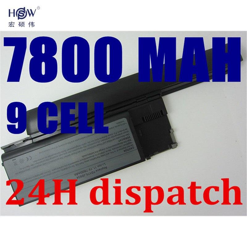 HSW 7800mAh Laptop Battery For Dell Latitude D620 D630 D631 M2300 KD491 KD492 KD494 KD495 NT379 PC764 PC765 PD685 RD300 TC030<br>