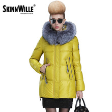 skinnwille 2017 women hooded warm coat ultra light down winter down jacket women short winter coat women down jacket women(China)