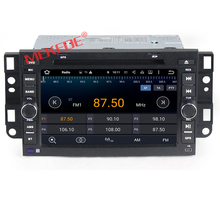 1024*600HD screen with Android7.1 car DVD Player GPS navigator Radio cassette Bluetooth for Chevrolet epica capativa tosca