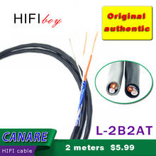 HIFIboy Original Japan CANARE L-2B2AT Audio signal wire 2 core shielded cable With foil shield for amplifier (2 Meter price)