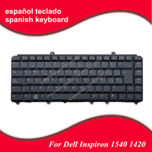 5pc/lot SP Spanish keyboard For For Dell Inspiron 1400 1420 1500 1520 1521 1525 1540 1545 For XPS M1330 M1530 BLACK(China)