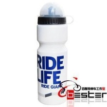 NEW ride edition kettle bicycle sports bottle giant mountain bike bicycle ride  bike bicycle kettle FREE SHIPPING