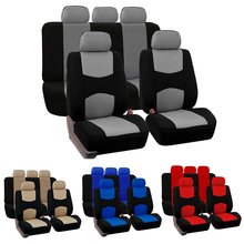 2017 New Car Seat Cover Universal Fit Car Seat Protectors Auto Seat Covers High Quality Auto Interior Car Decoration Car Styling
