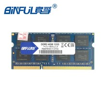 BINFUL DDR3 4G 1333Mhz  2GB/4GB PC3-10600 Brand New for  laptop computer Ram Memory Netbook RAM Memory / Free Shipping