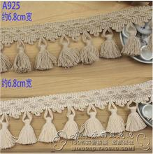 10 Meters Hot Sale Beige/Light Beige Tassel Cotton Lace Trim Sewing Costume Craft Applique High Quality(China)