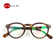 UVLAIK New Trendy Optical Lens Glasses Frame Clear Glass Woemn Brand Transparent Eyeglasses Women Ultra-light Eye Glasses Frame(China)