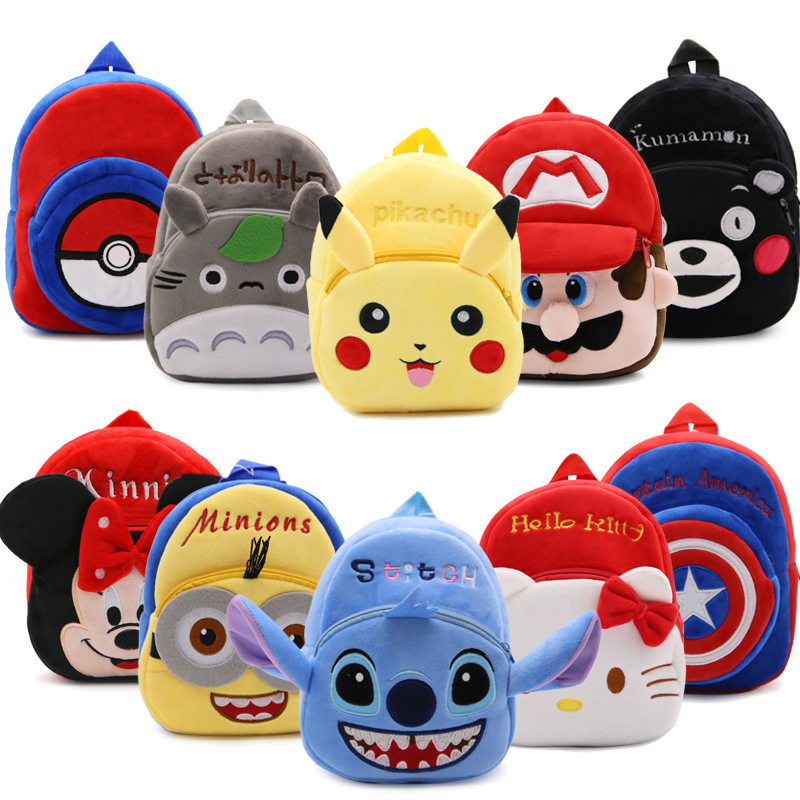 Baby school bags children's gift cute kindergarten boys girls plush cartoon backpack schoolbags toys for kids teenagers soft bag(China (Mainland))