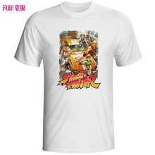 We Love Car T Shirt Street Fighter Design Arcade Game Creative T-shirt Fashion Novelty Style Tee Cool Unisex Tshirt