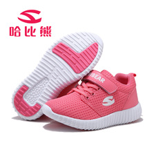 HOBIBEAR 3 Colors Sport Shoes For Kids Sneaker Breathable Solid Unisex Shoes For Boys Girls Shoes Run Active Trainers Children(China)