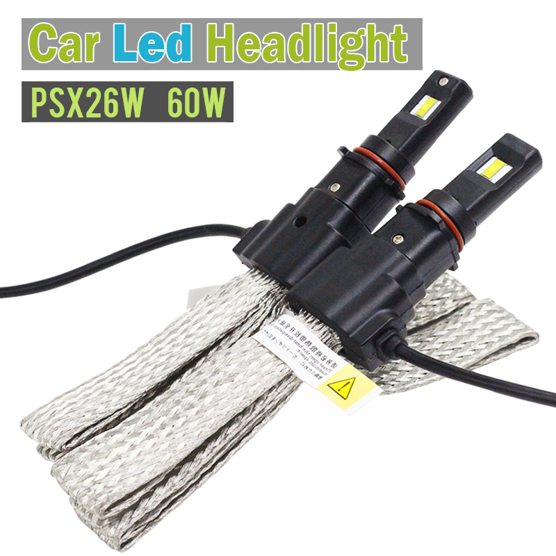 PSX26W 60W 7200LM LED Bulb 6500K Cool White Replacement Car Headlight Daytime Running Light Fog Lamp DRL<br><br>Aliexpress