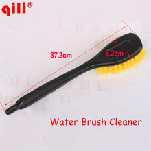 QILI Water Brush Cleaner PVC Brush Car/Truck Cleaning Tool Brush Cleaner Yellow Black with best Price 10/pack(China)