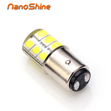 Nanoshine 1157 P21/5W  Bay15d S25 LED 12SMD 12V 1W Silica gel Automobile Car Brake Light Stop Parking DRL Lamp Red/White/Yellow