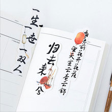 30pcs/box kawaii Chinese characters Student Bookmarks Stationery Gift  Kawaii Cartoon Bookmarks Office School Supply Gift
