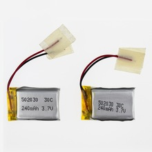 2pcs 3.7V 240mAh 30C Li-Po Battery 502030  Hot sale For 6020 Syma S107 S108 S109 S026 rc Helicopter rc quadcopter