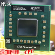 Free Shipping Brand New Original N930 AMD HMN930DCR42GM 638 pin PGA Computer CPU Good quality Cheap price