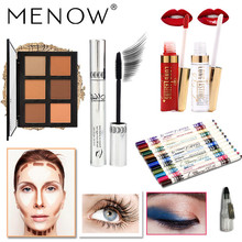 New MENOW 1Set Pro Beauty Cosmetic Waterproof Long Lasting Lip Gloss Lipstick Mascara Concealer Cream Palette Make up base Set(China)