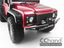 TRAXXAS trx-4 D110 LED Alloy Front Lamp Cup