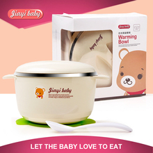 Baby Bowl Set Feeding Cup Suction Plate BPA Free 304 Stainless Steel Bowl With Spoon Lid Filling Water Keep Warm kids Dinnerware(China)