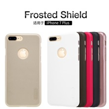 Buy Free Nillkin frosted case iphone 7 plus hard plastic back cover + Gift Screen Protector iphone7 plus pro case for $11.24 in AliExpress store