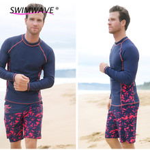 UV Protector Long Sleeves Swimwear Surf Clothing Diving Shirt Swim Suit Spearfishing Wetsuit Kitesurf Rashguard Only TOP